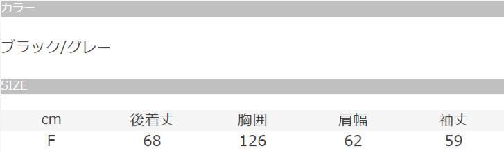 《2色》ARMY SWIMMING トレーナーのサイズ表