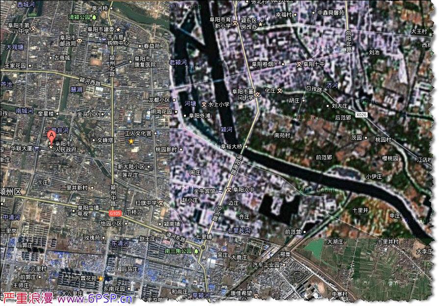 谷歌地图更新阜阳了01