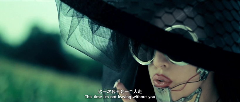 Lady Gaga - You And I-01