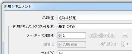 基ファイルを変更