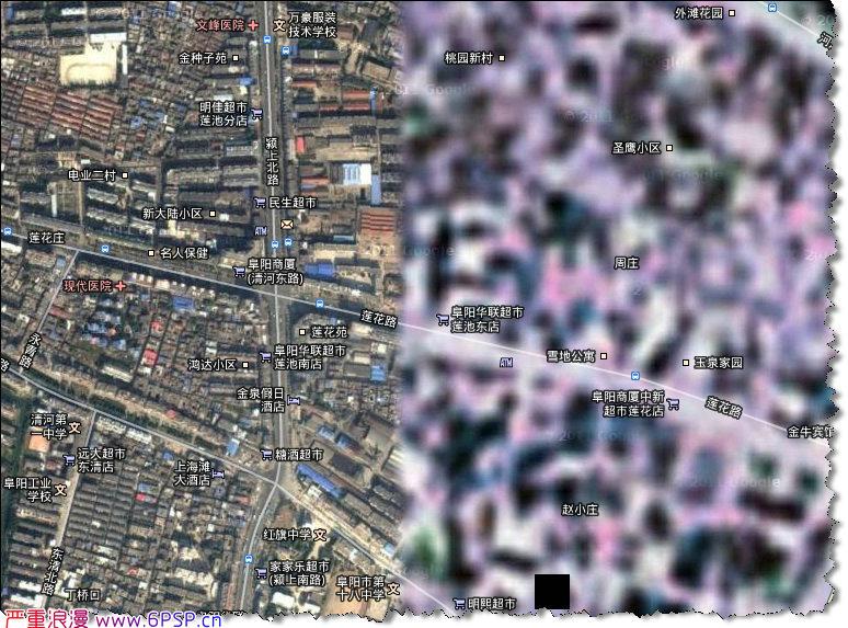 谷歌地图更新阜阳了02