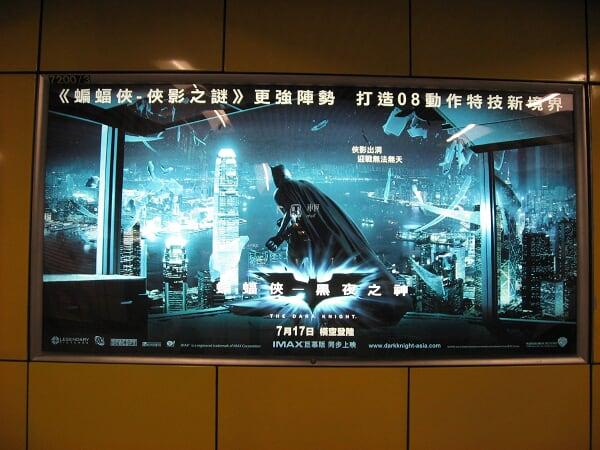 Batman metro
